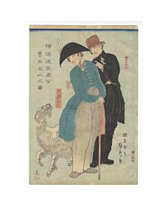sadahide utagawa, russian people, yokohama-e