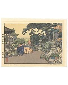 toshi yoshida, stone lanterns, shin-hanga, modern landscape