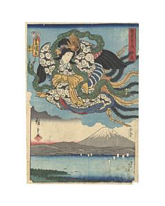 hiroshige I, toyokuni III, hagoromo, feather robe, tokaido, landscape