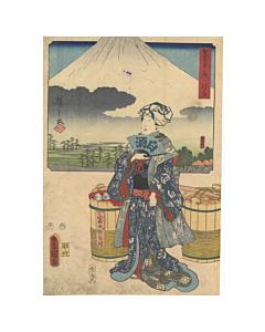 hiroshige ando, toyokuni III utagawa, mount fuji, sake seller, tokaido