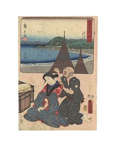 hiroshige ando, toyokuni III utagawa, tokaido road, travel, landscape