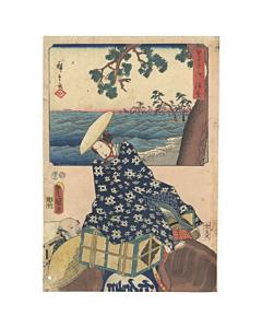 hiroshige ando, toyokuni III utagawa, tokaido road, travel