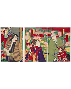 Kunimasa Baido, Kabuki Theatre, Meiji Era