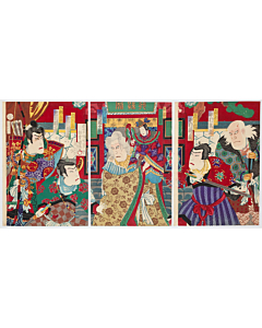 Kunimasa Baido, Kabuki Theatre Actors, Traditional Performance, Meiji Era