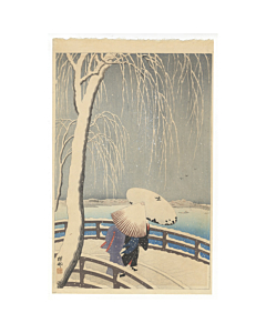 koson ohara, snow on willow bridge, winter