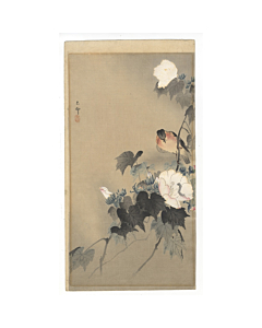 Koson Ohara, Stonechat on a Thin Stalk, Bird and Flower Print