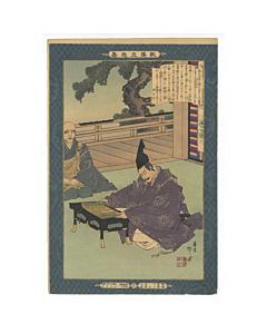 toshikata mizuno, Kusunoki Masashige, warrior, kamakura