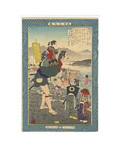Kiyochika Kobayashi, Young Tokugawa Ieyasu, shogun, samurai