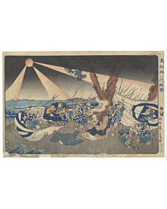 kuniyoshi utagawa, History of the Life of Nichiren