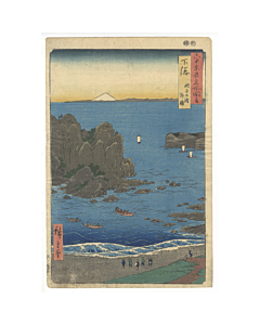 Hiroshige I Utagawa, Shimousa, Choushi no Hama, Famous Views of the Sixty-odd Provinces