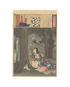 chikanobu yoshu, Lady Naishi