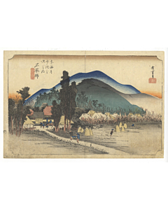 hiroshige ando,  Ishiyakushi, The Fifty-three Stations of the Tokaido, landscape