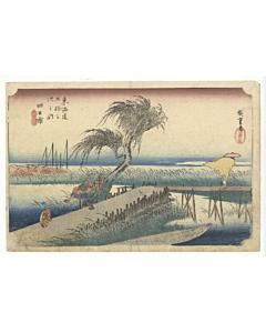 hiroshige ando, Yokkaichi, The Fifty-three Stations of the Tokaido, landscape