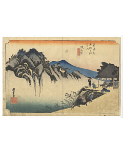 hiroshige ando, Sakashita, The Fifty-three Stations of the Tokaido, landscape