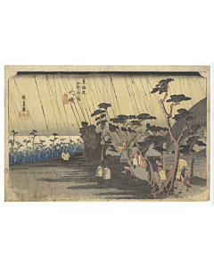 hiroshige ando, oiso, rain, The Fifty-three Stations of the Tokaido, landscape