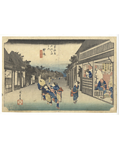 hiroshige ando, Goyu, The Fifty-three Stations of the Tokaido, landscape