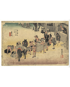 Hiroshige Ando, Fujieda, The Fifty-three Stations of the Tokaido