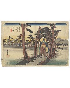 hiroshige ando, yoshiwara, mount fuji, The Fifty-three Stations of the Tokaido