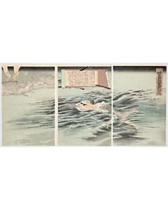 Sergeant Kawasaki Crossing the Taedong River, Meiji Period War