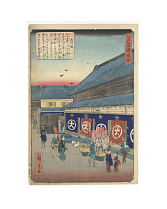 hiroshige II utagawa, daimon dori, Views of Famous Places in Edo, landscape