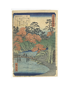 hiroshige II utagawa, takinogawa, Views of Famous Places in Edo, landscape