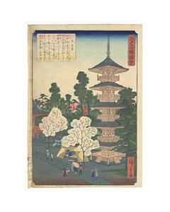 hiroshige II utagawa, famous views of edo, landscape, temple