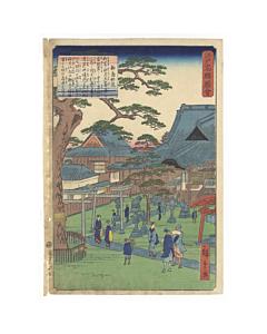 hiroshige II utagawa, landscape, edo