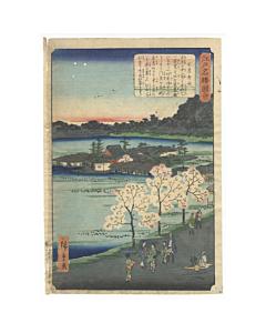 hiroshige II utagawa, famous places in edo, landscape