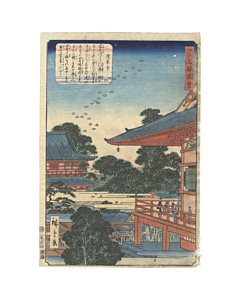 hiroshige II utagawa, sensoji, Views of Famous Places in Edo, landscape