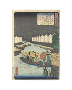 hiroshige II utagawa, Views of Famous Places in Edo, landscape