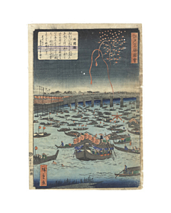 hiroshige II utagawa, Views of Famous Places in Edo, ryogoku bridge, fireworks