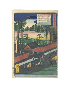 hiroshige ii utagawa, Views of Famous Places in Edo, shrine, landscape