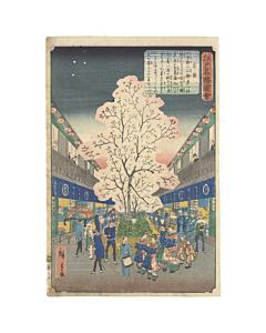 hiroshige II Utagawa, yoshiwara, famous places in edo