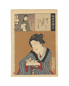 kunichika toyohara, kabuki actors