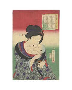 kunichika toyohara, mother and child