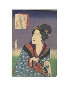 kunichika toyohara, meiji beauty, kimono
