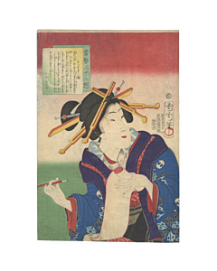 Kunichika Toyohara, She Wants to Tell Someone, Thirty-two Fashionable Physiognomies
