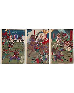 chikanobu yoshu, Great Battle of Mikatagahara, warrior, samurai