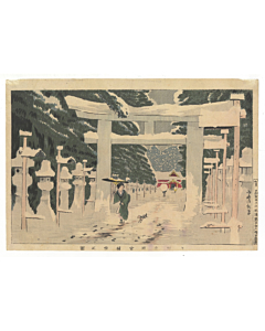 kiyochika kobayashi,  Snow Scene at Toshoan Shrine in Ueno, winter