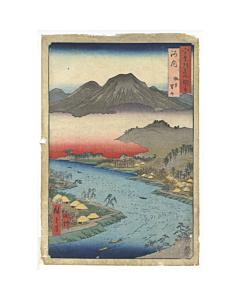 hiroshige I utagawa, Otoko Mountain at Hirakata in Kawachi Province,  Famous Views of the Sixty-odd Provinces