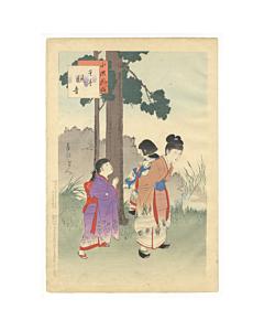 shuntei miyagawa, Daily Life of Children