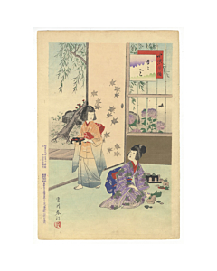 shuntei miyagawa, life of children, kimono, play house