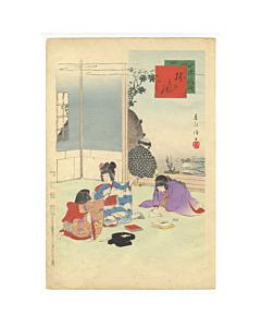 shuntei miyagawa, children, making origami