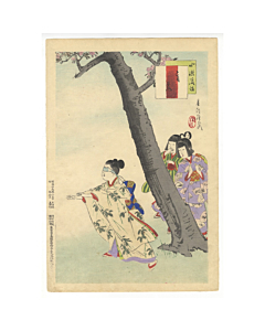 Shuntei Miyagawa, Playing Tag, Daily Life of Children