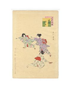 shuntei miyagawa, children, games