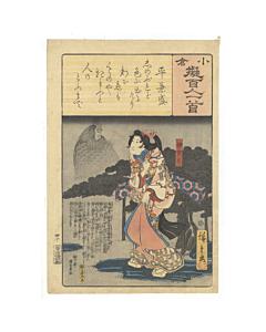 hiroshige I utagawa, Iga no Tsubone encountering the spirit of Fujiwara no Nakanari, 100 poems