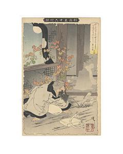 yoshitoshi tsukioka, poet sogi, thirty-six ghosts