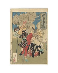 yoshitoshi tsukioka, Otomi Takenouchi no Sukune torturing a Korean, courageous warriors
