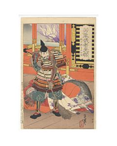 yoshitoshi tsukioka, Shinchunagon Taira no Tomomori Sweeping the Deck, warrior, samurai