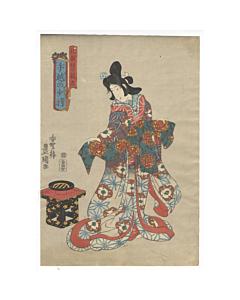 Toyokuni III Utagawa, Courtesan Tagoshi no Shosho